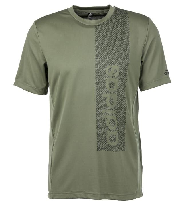Adidas Design 2 Move BRD miesten t-paita