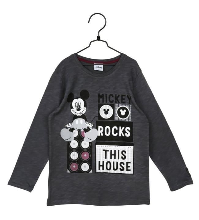 Disney This House lasten paita