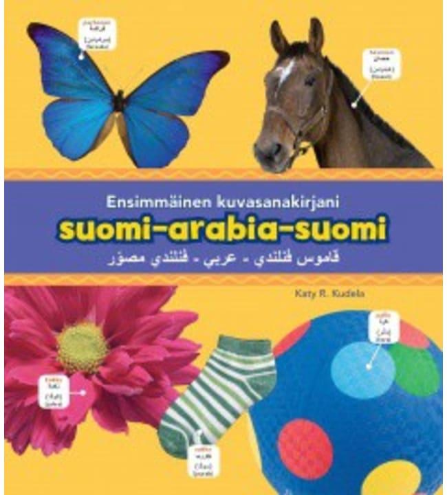 Katy R. Kudela: Ensimmäinen kuvasanakirjani suomi-arabia-suomi